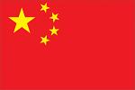 china-300x201